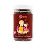 Подарочный чай «Для тёплых обнимашек!» 50 г