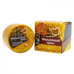 Мерцающий крем «Chokolate mood» для кожи смуглого оттенка «TambuSun» 70 мл