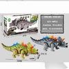 Интерактивная игрушка «Динозавр»