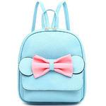 Рюкзак для девочек CX 3338-1 гол