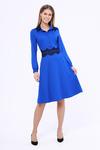 Emansipe Платье Код: #21283