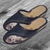 037 Обувь домашняя (Тапочки кожаные)
