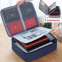 OB-306- Портативная сумка - портфель для  различных документов, бумаг и гаджетов.