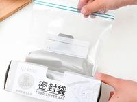 Пакет многоразовый закрывающийся (размер L) 10 штук