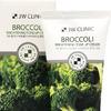 3W CLINIC Крем для лица БРОККОЛИ/ОСВЕТЛЕНИЕ Broccoli Tone UP, 100 мл