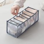 Прозрачный органайзер для хранения одежды (7 ячеек)