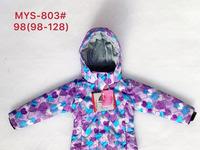 803 Костюм MYS 98-128
