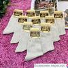 Носки мужские (10 пар) арт. 1069999