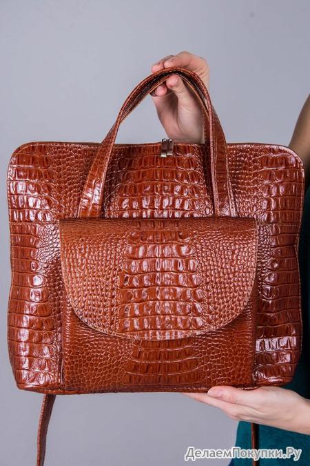 Деловая сумка Арт 241