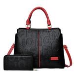 BG-X-6026-Black  Модная сумка с тиснением и контрастной отделкой + кошелек.