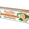 Крем для ног OvisOlio Овечье масло Кокосовый 44 мл
