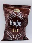 Кофе 3 в 1 Фунтик (20 пакетиков по 20г)