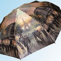 Зонт С1004 париж