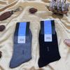 Носки мужские р-р 25-29 (10) Арт. небох Два ромба на носке (к.10497)