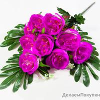 """Пион """"Пьер де рос"""" 9 цветков, 56см"""