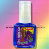 Жидкий шелк для ламинирования волос с синим чаем 85 мл