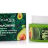 Bioaqua Avocado Niacinome Cream Увлажняющий крем c авокадо, 50 гр