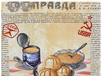 Полотенце вафельное СОВЕТСКАЯ ПРАВДА р-р 50х60