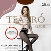 Эластичные колготки с усиленным, моделирующим поясом (Teatro')