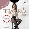 """Эластичные колготки с усиленным, моделирующим поясом"""" (Teatro')"""