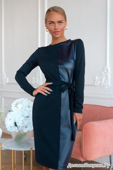 Платье 4903