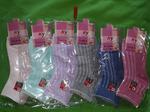 Носки женские КУ №А1-15, комплект 6 пар
