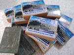 Набор из 3х вулканических мыл, 300 гр АКЦИЯ!!!