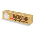 Вазелин Шустер Фармасьютикл 44 мл