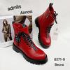 Женские демисезонные ботинки 8371-9 красные