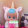 Кукла №НР8990