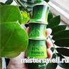 Крем для рук Natural Fresh Bamboo (бамбук)