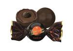 Марсианка мокко, конфеты