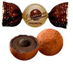 Марсианка Трюфель, конфеты