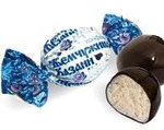Жемчужина Казани, конфеты