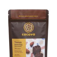 Тёмный шоколад 70 % какао (Гаити)