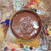 Шоколадная паста Нутелла в ведерке