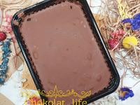 Молочный шоколад с орехом и изюмом