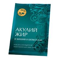 Маска Акулья сила для лица Вишня в шоколаде 10 мл (маска-скульптор моделир.)