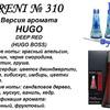 Reni Масло 310 (50мл)
