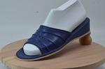 147- Обувь домашняя