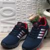 Мужские кроссовки 9219-5 темно-синие