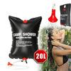 Портативный душ Solar Shower Bag 20L