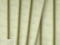 Блэкаут однотонный фактурный Джерси 2,8 м Артикул: 37/19101дж-11 оливка Состав ткани: 100% полиэстер Ширина рулона: 280