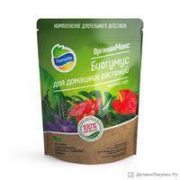 ОрганикМикс Биогумус для домашних растений 1,5л
