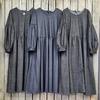 Платье «Гостья»