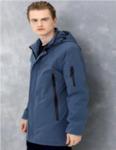 Куртка мужская 2922