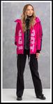 Женская куртка 71755