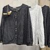 Рубашка «Вологда» 3 цвета