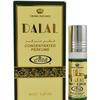 Духи масляные AL REHAB DALAL с роллером (6 мл)