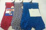 8392 Трусы мужские шорты